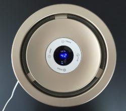 Nawilżacz Philips HU4803/01 (fot. NaZakupy.net)